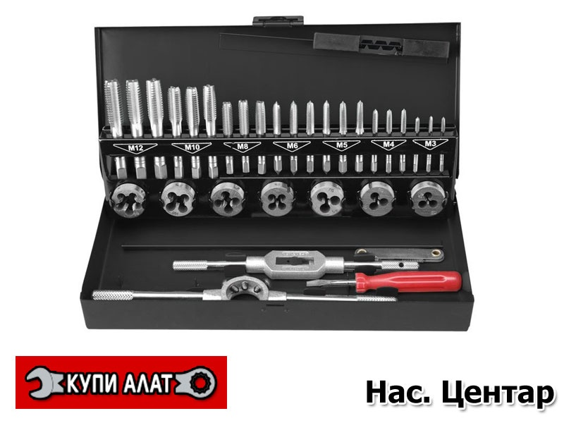 Сет од 32 парчиња врезници и нарезници EXTOL CRAFT / Шифра 29302