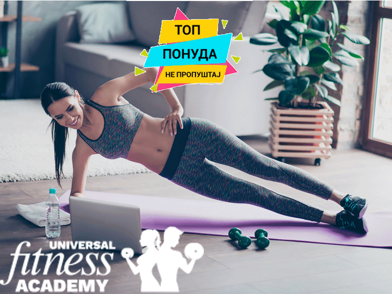 Online Fitness Training with Miss World Bikini Fitness and finalist of Mr. Olympia (up to 89% off)