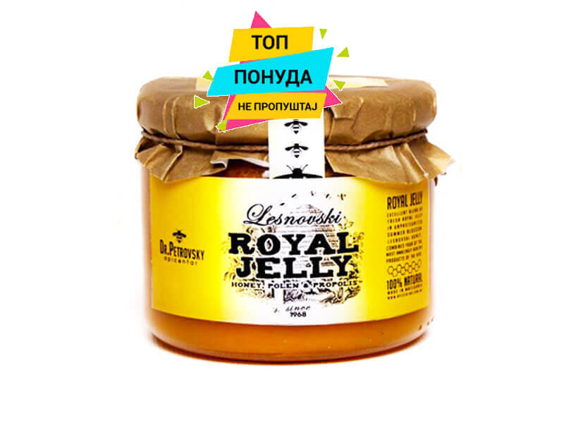 Лесновски мед Royal Yelly Premium - 250 гр.